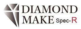 ダイヤモンドメイクスペックRコーティング